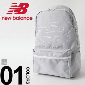 NEW BALANCE (ニューバランス) リュック 立体 ロゴ バックパック GRAYメンズ カジュアル ユニセックス ファッション 鞄 バッグ JABL8224SEL