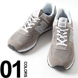 大きいサイズ メンズ new balance (ニューバランス) ローカット ロゴ メッシュ スニーカーML574 グレー [28.0-32.0cm] サカゼン ビッグサイズ カジュアル 靴 シューズ スニーカー スポーツ