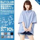大きいサイズ メンズ B&T CLUB 綿100% オックスフォード ボタンダウン 半袖 シャツ [2L-10L相当]