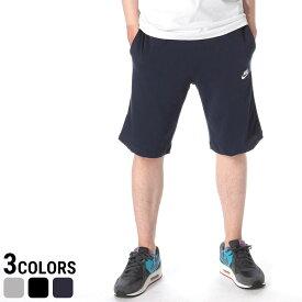 NIKE (ナイキ) ショートパンツ ブランドロゴ 刺繍 クラブ ジャージメンズ カジュアル 男性 メンズファッション ボトムス ズボン ショーパン スポーティー 804420