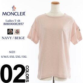 モンクレール メンズ モンクレール MONCLER Tシャツ 半袖 ロゴワッペン 胸ポケット クルーネック ピンクベージュ レディース MCL808190082857 ブランド