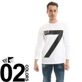 new concept 97861 d7bfb 楽天市場】サカゼン アルマーニの通販