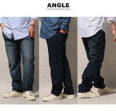 ジーンズ・メンズ・大きいサイズ・ストレッチジップフライ5ポケットジーパンデニムパンツブルー/ネイビー/ワンウォッシュ100-140cmPIMLICO