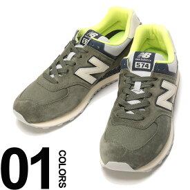 大きいサイズ メンズ new balance (ニューバランス) スエード ローカットスニーカー ML 574HVC D [29.0-32.0cm] サカゼン ファッション カジュアル シューズ 靴 スニーカー クッション スニーカー