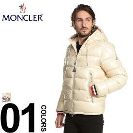 MONCLER (モンクレール) トリコロールライン フルジップ ダウンブルゾン ALBERICブランド メンズ 男性 カジュアル ファッション アウター ダウン ナイロン フード 防寒 秋冬 MCALBERIC8