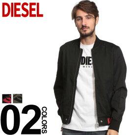 DIESEL (ディーゼル) リブロゴ フルジップ ブルゾンブランド メンズ 男性 カジュアル ファッション アウター ジップ ジャケット ミリタリー 秋冬 DSS83ADARI