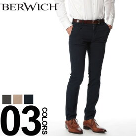 BERWICH (ベルウィッチ) コットン ノータック パンツブランド メンズ 男性 カジュアル ファッション ボトムス シンプル 無地 ストレッチ チノパン BEWPATRIPUO613X