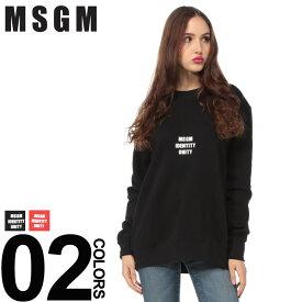 MSGM (エムエスジーエム) 裏起毛 アームロゴ クルーネック トレーナーブランド レディース カジュアル ファッション トップス かぶり プリント コットン 暖かい MSL2541MDM99