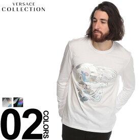 VERSACE COLLECTION (ヴェルサーチ コレクション) 綿100% メデューサプリント 長袖 Tシャツブランド メンズ 男性 カジュアル ファッション トップス シャツ ロンT クルーネック シンプル VCV800491RVJ567