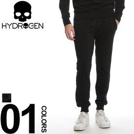 HYDROGEN (ハイドロゲン) 綿100% ポケットドクロ スウェット パンツブランド メンズ 男性 カジュアル ファッション ボトムス コットン ロング シンプル ストリート HYLP0144