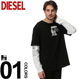 DIESEL (ディーゼル) 綿100% フェイクレイヤード プリント 長袖 Tシャツブランド メンズ 男性 カジュアル ファッション トップス コットン クルーネック 重ね着風 ストリート DSSNRB091A インポート メンズブランド サカゼン