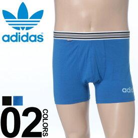 アディダス ボクサーパンツ 大きいサイズ メンズ 吸汗速乾 裾ロゴ 前閉じ ブラック/ブルー LLサイズ 3L 4L 5L 6L adidas neo 大きいサイズメンズ下着パンツのサカゼン