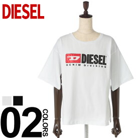 DIESEL (ディーゼル) 綿100% ロゴ刺繍 袖スリット 半袖 Tシャツブランド レディース カジュアル ファッション トップス シャツ コットン シンプル クルーネック DSSPB9CATJ