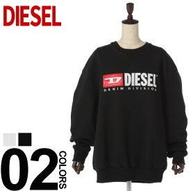 DIESEL (ディーゼル) 裏起毛 袖ギャザー ロゴ刺繍 長袖 トレーナーブランド レディース カジュアル ファッション トップス かぶり プルオーバー オーバーサイズ DSSPB7CATK
