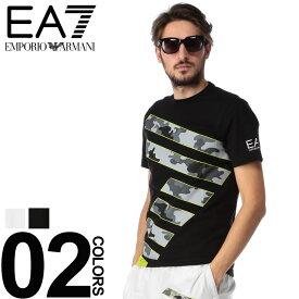 アルマーニ Tシャツ EMPORIO ARMANI EA7 (エンポリオ アルマーニ イーエーセブン) ビッグ7プリント クルーネック 半袖 Tシャツブランド メンズ 男性 カジュアル ファッション トップス シャツ 迷彩 カモフラ コットン プリント EA3GPT25PJP6Z
