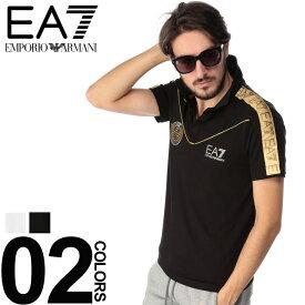 976677918b ... バック7プリント ゴールドライン 半袖 ポロシャツブランド メンズ 男性 カジュアル ファッション トップス シャツ スポーティー コットン  プリント EA3GPF61PJL2Z