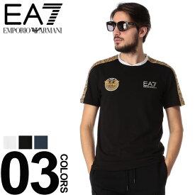 1634b6d435 ... バック7プリント ゴールドライン 半袖 Tシャツブランド メンズ 男性 カジュアル ファッション トップス シャツ スポーティー Vネック  コットン EA3GPT34PJL2Z