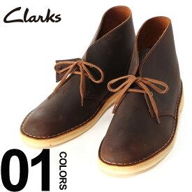 \最大2千円OFFクーポン/クラークス シューズ 靴 大きいサイズ メンズ カジュアル 革靴 レザー レースアップ ブラウン US11-13 Clarks Desert Boot