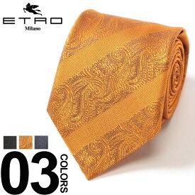 ETRO (エトロ) シルク100% シャドーペイズリー ネクタイブランド メンズ 男性 紳士 ビジネス 小物 ギフト プレゼント ラッピング 贈り物 タイ シルク ET120263050S9