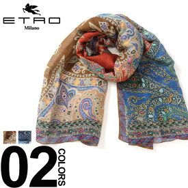 ETRO (エトロ) シルク混 ペイズリー柄 ストールブランド レディース メンズ ユニセックス ファッション 小物 リネン 柄物 春物 ET100075040