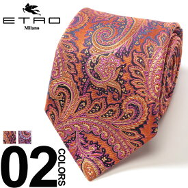ETRO (エトロ) シルク100% ペイズリー柄 ネクタイブランド メンズ 男性 紳士 ビジネス 小物 ギフト プレゼント ラッピング 贈り物 タイ シルク ET120263053S9
