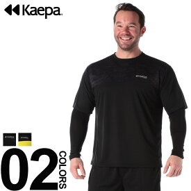 返品・交換不可 在庫処分価格 スポーツウェア Tシャツ セット 大きいサイズ メンズ 吸水速乾 ストレッチ アンサンブル Kaepa