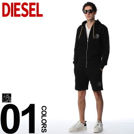 e71774bc199 DIESEL (ディーゼル) 胸ロゴ ジップパーカー ショートパンツ セットアップブランド メンズ 男性 カジュアル ファッション