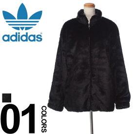 adidas (アディダス) フェイクファー バックロゴ フルジップ ブルゾンブランド レディース カジュアル ファッション アウター スタンド スポーツ ジャケット 秋冬 ADDH4547
