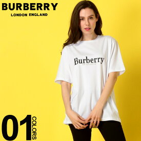 BURBERRY (バーバリー) 綿100% フロントロゴ刺繍 クルーネック 半袖 Tシャツブランド レディース カジュアル ファッション トップス シャツ シンプル コットン 春夏 BBL8005940