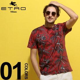 ETRO (エトロ) 綿100% ボタニカル クルーネック 半袖 Tシャツ REDブランド メンズ 男性 カジュアル ファッション トップス シャツ 総柄 コットン 春夏 ET1Y0204160