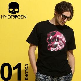 HYDROGEN (ハイドロゲン) 綿100% パームスカル クルーネック 半袖 Tシャツブランド メンズ 男性 カジュアル ファッション トップス シャツ ドクロ コットン ストリート HY240620