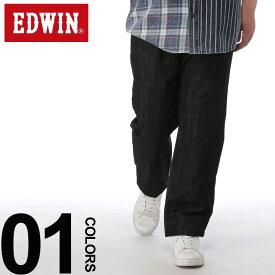 エドウィン ジーンズ 大きいサイズ メンズ 綿100% インターナショナルベーシック ゆったり ストレート ブラック 38-50インチ EDWIN INTERNATIONAL BASIC 404