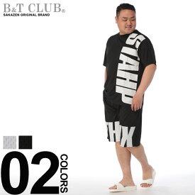 半袖Tシャツ ショートパンツ 上下セット 大きいサイズ メンズ 吸水速乾 BIGプリント ドライメッシュ ホワイト/ブラック 3L 4L 5L 6L 7L 8L相当 B&T CLUB