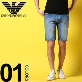 アルマーニ ジーパン EMPORIO ARMANI (エンポリオ アルマーニ) 5P ジップフライ デニム ショートパンツブランド メンズ 男性 カジュアル ファッション ボトムス ジーンズ ショート ハーフ 春夏 EA3G1PA61D4DZ