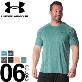 大きいサイズ メンズ Tシャツ アンダーアーマー Tシャツ 半袖 胸ロゴ クルーネック TECH TEE グレー/ブラック/オレンジ/グリーン/ブルー/ネイビー 1XL 2XL 3XL 4XL 5XL UNDER ARMOUR heatgear LOOSE