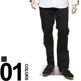 \最大2千円OFFクーポン/エドウィン ジーンズ 大きいサイズ メンズ サカゼン別注 コーデュラ レギュラーストレート ストレッチ ブラック 38-50インチ EDWIN 503 CORDURA JEANS 大きいサイズジーンズのサカゼン