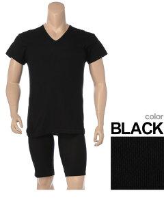 大きいサイズの肌着Tシャツ・HYBRIDBIZ×BVD接触冷感綿100%Vネック一分袖アンダーTシャツ