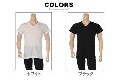 HYBRIDBIZ×BVD接触冷感綿100%Vネック一分袖アンダーTシャツ