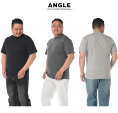 大きいサイズメンズ半袖Tシャツ半袖汗じみ防止tシャツ汗染み軽減綿100%無地クルーネックホワイト/グレー/ダークグレー/ブラック/ネイビー2L3L4L5L6L7L8L9L10L相当B&TCLUB大きいサイズtシャツのサカゼン