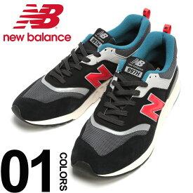 ニューバランス スニーカー 大きいサイズ メンズ 靴 レザー×メッシュ ローカット ダークグレー 29.0-30.0cm new balance CM997H AI DARKGRAY スニーカー