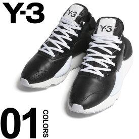 Y-3 (ワイスリー) レザー×テキスタイル ロゴ スニーカー KAIWAブランド メンズ 男性 カジュアル ファッション 靴 シューズ スポーティー ランニング Y3F97415