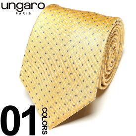 ungaro (ウンガロ) シルク100% 2色ドット ネクタイ YELLOWブランド メンズ 男性 紳士 ビジネス 小物 ギフト プレゼント ラッピング 贈り物 タイ シルク UNG2L461186