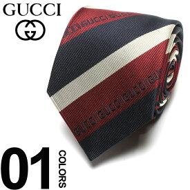 グッチ GUCCI ネクタイ シルク100% ロゴ ストライプ RED ブランド タイ シルク GC5450806168 父の日 ギフト プレゼント