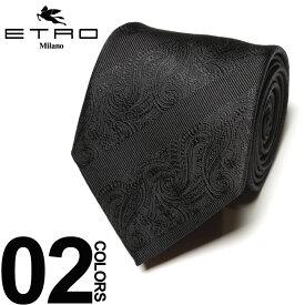 ETRO (エトロ) シルク100% ペイズリー×ストライプ ネクタイブランド メンズ 男性 紳士 ビジネス 小物 ギフト プレゼント ラッピング 贈り物 タイ シルク ET120263050S9