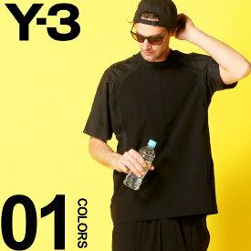 Y-3 (ワイスリー) ナイロン リブ切り替え ブラックスリーライン 半袖 Tシャツブランド メンズ 男性 カジュアル ファッション トップス シャツ スポーティ デザイン 春夏 Y3DY7205