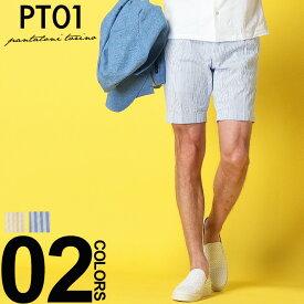 PT01 (ピーティーゼロウーノ) 綿100% コードレーン ストライプ ショートパンツブランド メンズ 男性 カジュアル ファッション ボトムス ショーツ コットン 柄物 春夏 PTCBYS11Z20SM02
