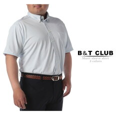 HYBRIDBIZ吸湿速乾無地鹿の子ボタンダウン半袖シャツ