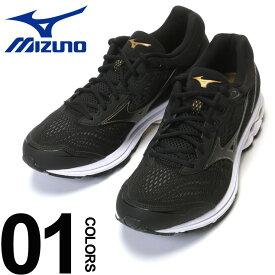 スニーカー 大きいサイズ メンズ 靴 メッシュ ローカット WAVE RIDER 22 SW ブラック 29cm 30cm ミズノ MIZUNO