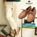 エントリーでポイント3倍■デッキシューズ 大きいサイズ メンズ 靴 レザー AUTHENTIC 2EYE BROWN ブラウン US10-12 ス…