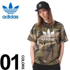 アディダス Tシャツ adidas 綿100% 迷彩柄 フロントロゴ クルーネック 半袖 Tシャツメンズ カジュアル 男性 ファッション トップス シャツ スポーティー コットン 春夏 DV2067